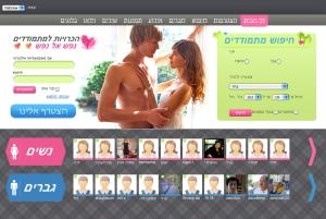 תמונת האתר